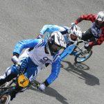 Modalidades de BMX: Race y Freestyle